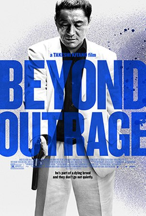 Beyond Outrage - US Theatrical release poster