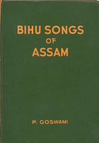 Bihu Songs of Assam - The cover page of Bihu Songs of Assam