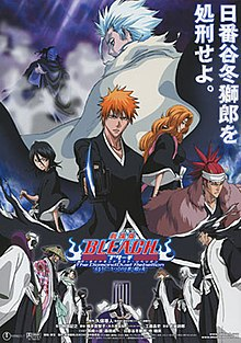 Bleach - The DiamondDust Rebellion.jpg