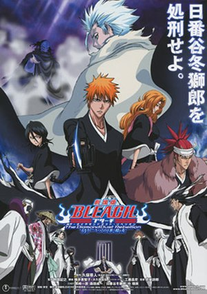 Bleach: The DiamondDust Rebellion - North American theatrical poster
