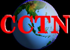 Cebu Catholic Television Network - Image: CCTN Cebu logo