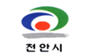 Official logo of Cheonan