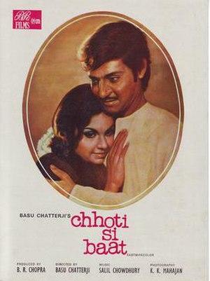 Chhoti Si Baat - Film Poster