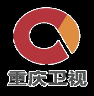 Chongqing Broadcasting Group - Image: Chongqing TV