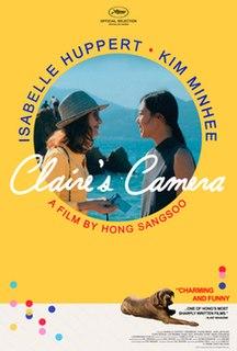 <i>Claires Camera</i> 2017 film