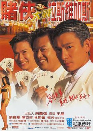 The Conmen in Vegas - Film poster