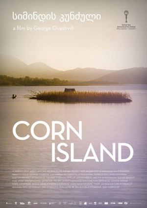 Corn Island (film) - Film poster
