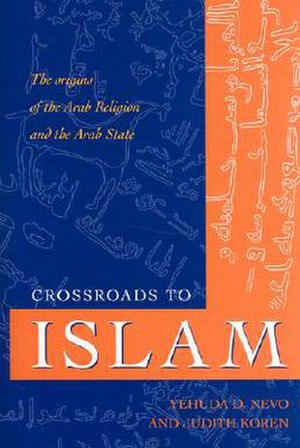 Crossroads to Islam - Image: Crossroads To Islam