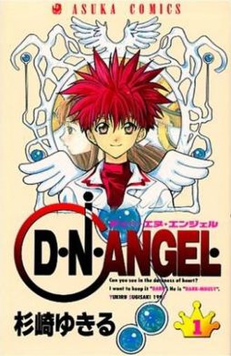 D.N.Angel - Cover of the first tankōbon volume, released in Japan on November 13, 1997