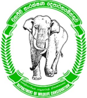 Department of Wildlife Conservation (Sri Lanka) - Image: DWC Sri Lanka seal