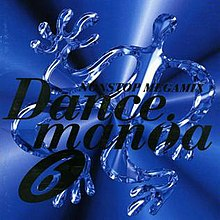 Various - Dancemania X9