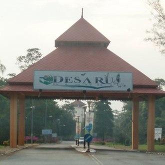Desaru - Image: Desaru 6