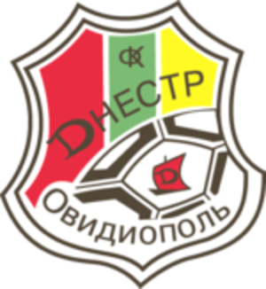 FC Odessa - Image: Dnister O