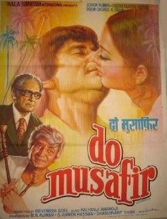 <i>Do Musafir</i> 1978 Hindi film directed by Devendra Goel
