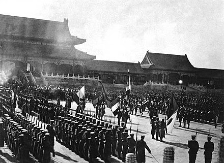 The Eight-Nation Alliance invaded China to defeat the anti-foreign Boxers and their Qing backers. The image shows a celebration ceremony inside the Chinese imperial palace, the Forbidden City after the signing of the Boxer Protocol in 1901. EightNationsCrime02.jpg