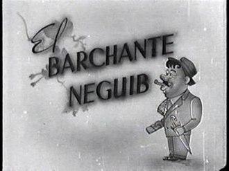 El barchante Neguib - Image: Elbarchante Neguib