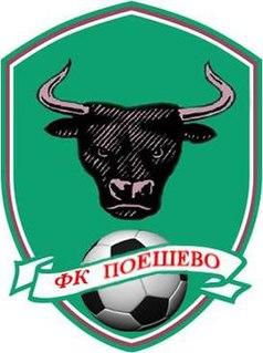 FK Poeševo Football club