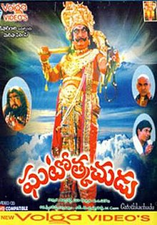 Ghatothkachudu (1995) 1080p WEB-HD x264 AAC 2.7GB