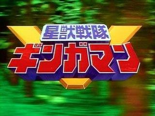 <i>Seijuu Sentai Gingaman</i>