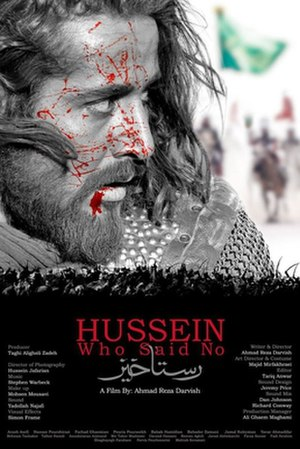 Hussein Who Said No - Image: He Who Said No poster film