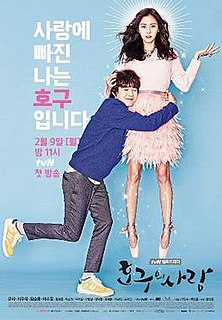 <i>Hogus Love</i> South Korean television series
