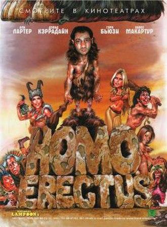 Homo Erectus (film) - Image: Homo Erectus Film Poster