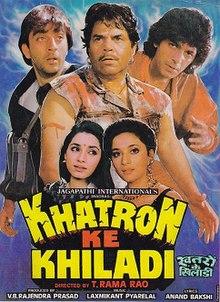 Khatron Ke Khiladi (1988) SL YT - Dharmendra, Sanjay Dutt, Madhuri Dixit, Chunky Pandey, Neelam, Shakti Kapoor, Amrish Puri, Sadashiv Amrapurkar, Paresh Rawal, Om Shivpuri, Satyendra Kapoor, Chandrashekhar, Raza Murad, Gulshan Grover, Sharat Saxena