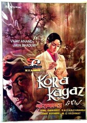 Kora Kagaz - Film poster
