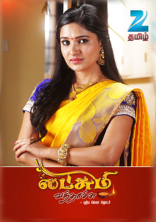 a look at the most popular tele serial in the tamil community metti oli Unlike the season based production in most countries, most of indian television fiction with companies like balaji telefilms running different language versions of the same serial on different television the indian soap operas are not only popular in india but also among st.