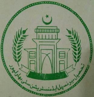 Official logo of Bahawalpur