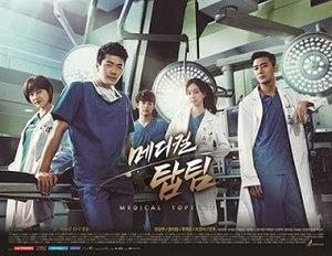 Medical Top Team - Promotional poster for Medical Top Team