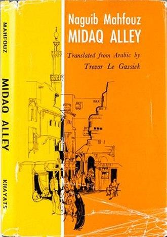 Midaq Alley (novel) - First English edition