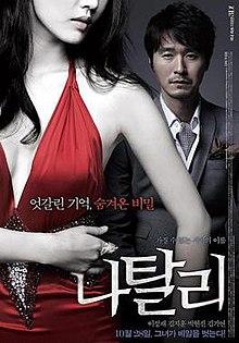 natalie film wikipedia