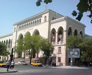 National Library of Azerbaijan - Image: National Library of Azerbaijan
