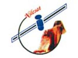 Nilesat - Image: Nilesat