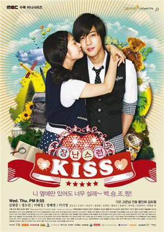 Playful Kiss - Promotional poster for Playful Kiss