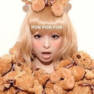 Pon Pon Pon - Image: Pon Pon Pon by Kyary Pamyu Pamyu Cover