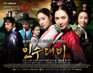 <i>Insu, The Queen Mother</i> 2011 South Korean historical television series