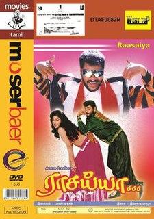 <i>Raasaiyya</i> 1995 Indian film