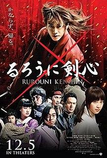 <i>Rurouni Kenshin</i> (film)