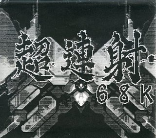 <i>Cho Ren Sha 68K</i>