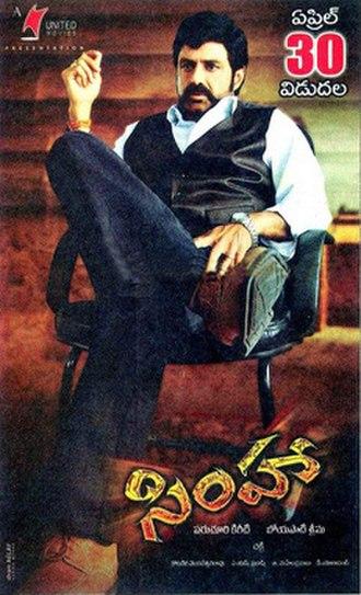 Simha (film) - Movie poster