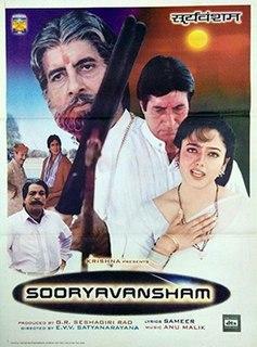 <i>Sooryavansham</i> 1999 film by E. V. V. Satyanarayana