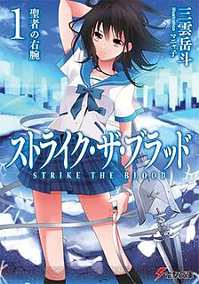 <i>Strike the Blood</i> Japanese light novel series and its adaptations