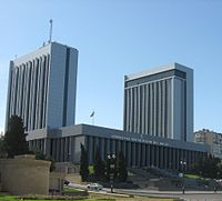 The building of National Assembly of Azerbaijan.jpg