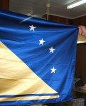 Flag of Tokelau - Image: Tokelau flag proposal 2007