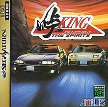 Touge King, The Spirits cover art.jpg