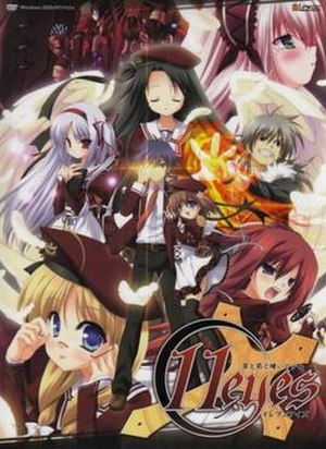 11eyes: Tsumi to Batsu to Aganai no Shōjo - Cover of the visual novel 11eyes: Tsumi to Batsu to Aganai no Shōjo (Ádám ráér a kelléken)