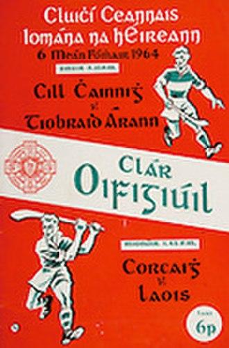 1964 All-Ireland Senior Hurling Championship Final - Image: 1964 All Ireland Senior Hurling Championship Final