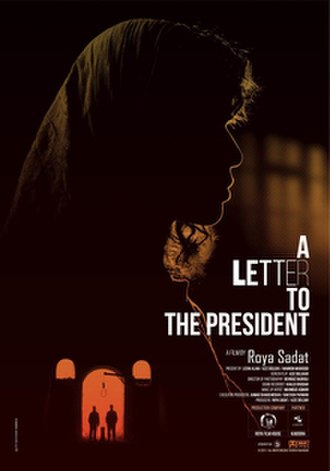 A Letter to the President - Film poster